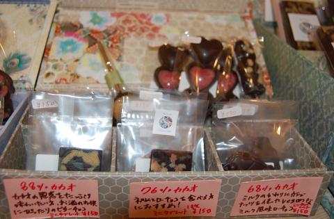 玲子さん手作りのローチョコレート。とても可愛らしいデザインです。