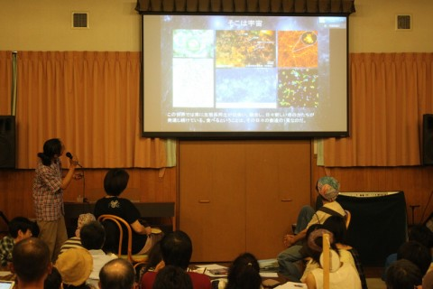 「食べる」という行為の捉え方が180度ひっくり返る目からウロコのわたわた講義。